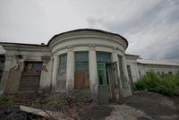 Больничный комплекс управления НКВД Долинки