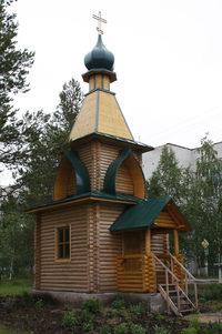 часовня на том же пустыре - месте массовых захоронений в Печоре, до сих пор официально не признанных