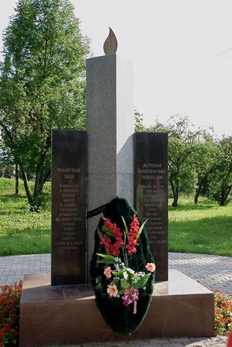 http://karta.psmb.ru/uploads/tx_rmap/Memorial.jpg